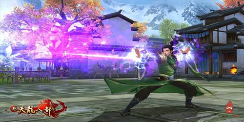Tân Thiên Long 3D - Chọn Võ Công Bá Chủ
