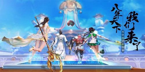Thiên Hạ 3D mobile đã đổ bộ làng game online Việt